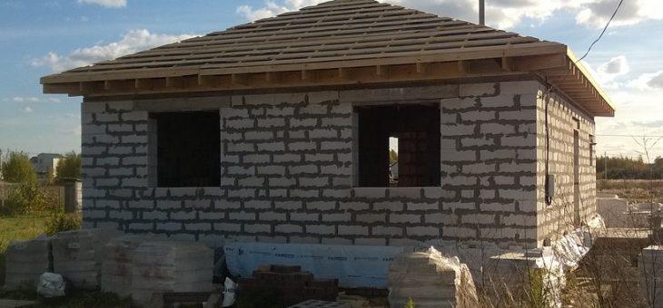 Construction de maison : comment bien choisir son terrain à bâtir ?