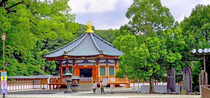 Que voir au Japon ?